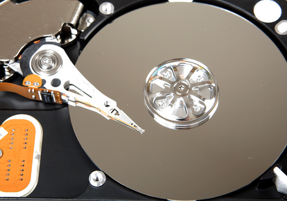 How to Remove the Hard Drive in a Compaq Presario