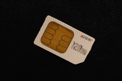 How to Unlock Any SIM Card