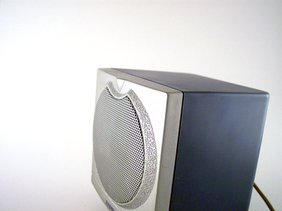 How to Turn Off the Internal Speaker in a Dell Computer