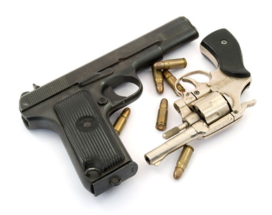 How to Register a Pellet Gun in New Jersey