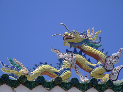 YEAR OF DRAGON VIETNAM