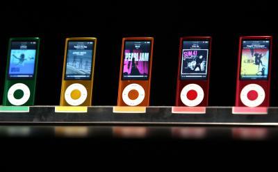 iTunes Adding Gaps Between Songs | It Still Works