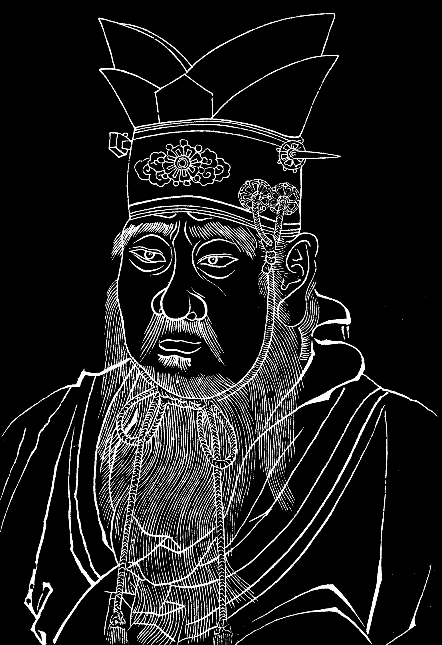 Neo-Confucianism, The Book