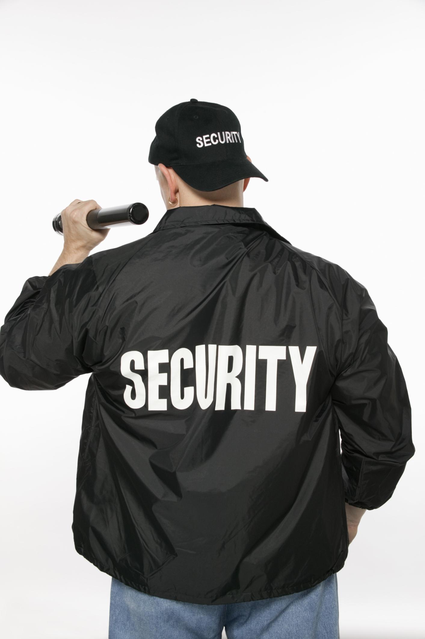 Objetivos del currículum de un guardia de seguridad |