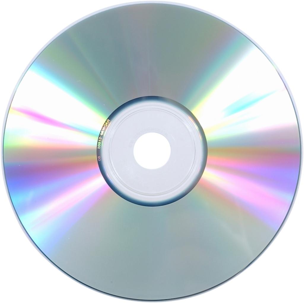 Desventajas de los discos cd rw techlandia - Discos para ingletadora ...