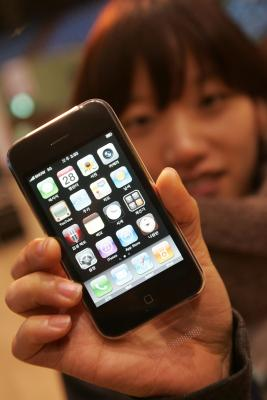 The iPhone 3G was released in 2009.