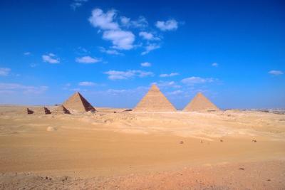 Geography - Ancient Egypt  Egypt Landforms
