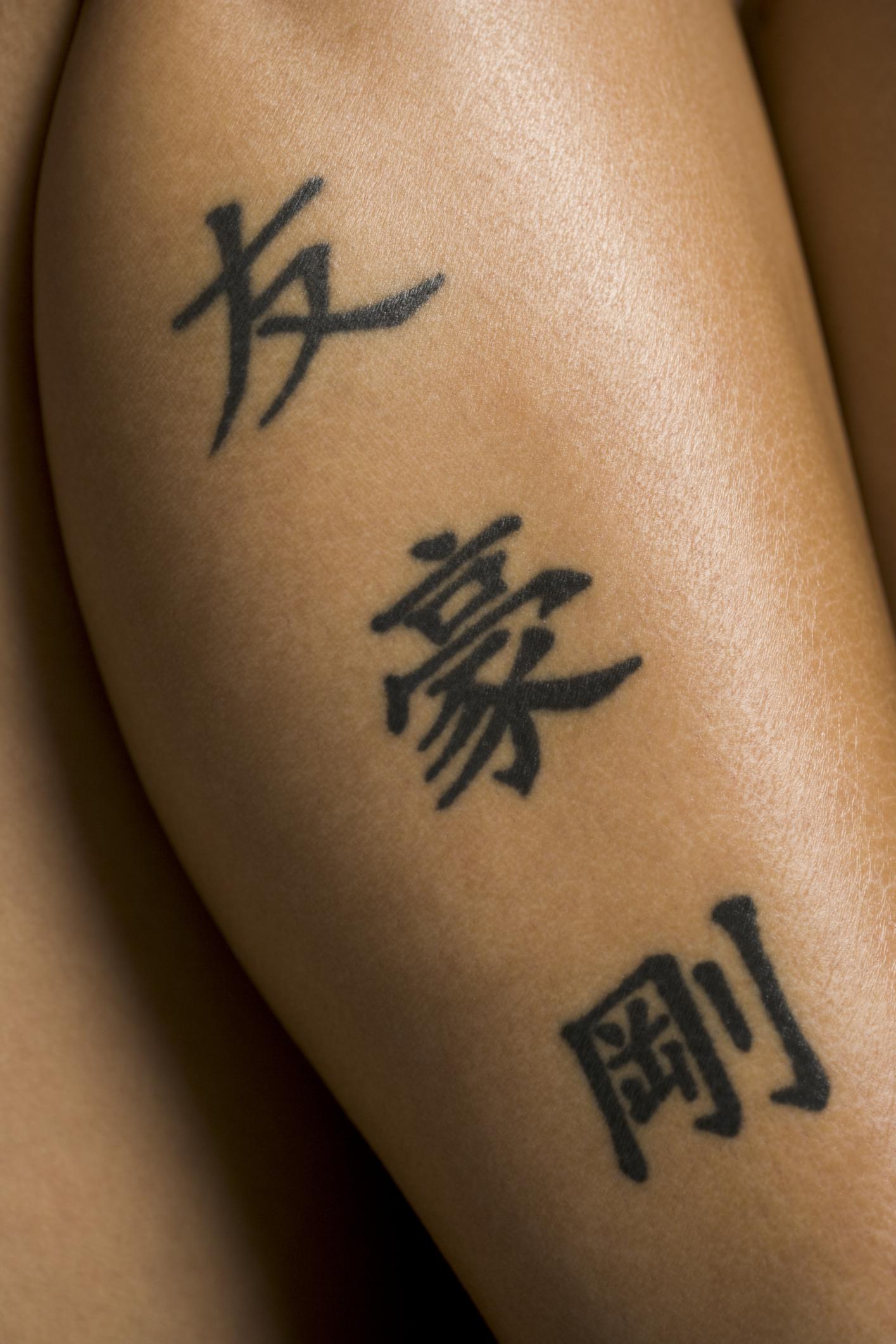Фото татуировок надписи китайские