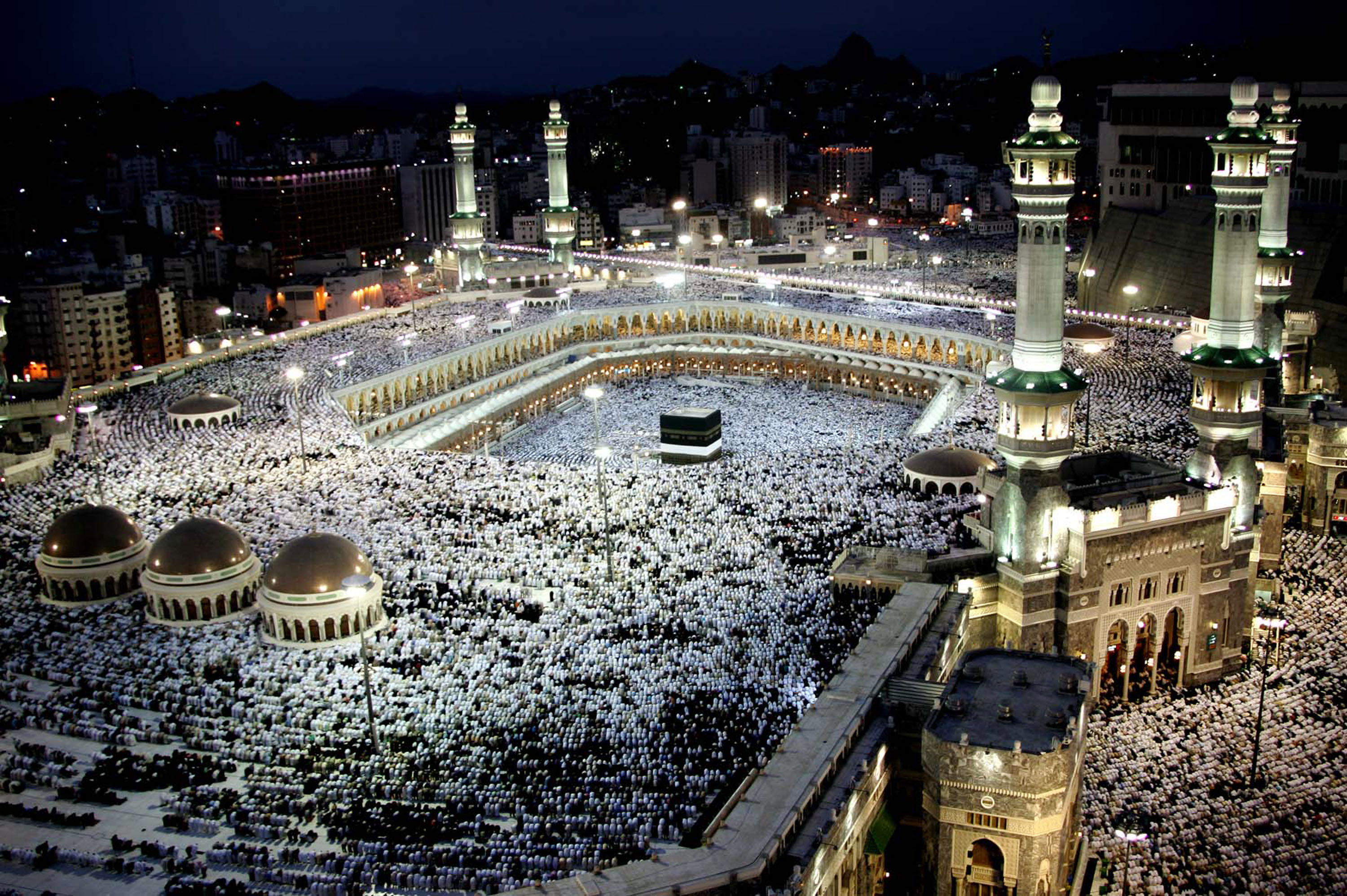 What Are the Days of Worship in the Islamic Religion?