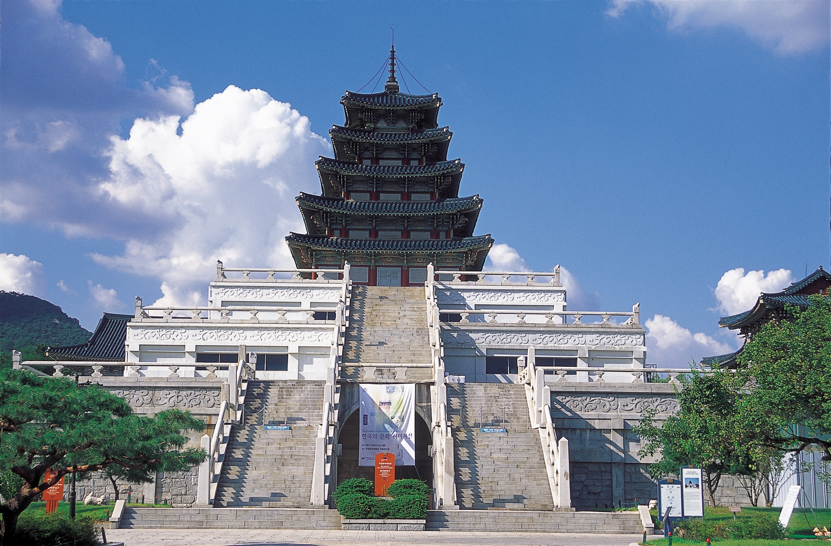 Ancient Palaces In Korea Usa Today