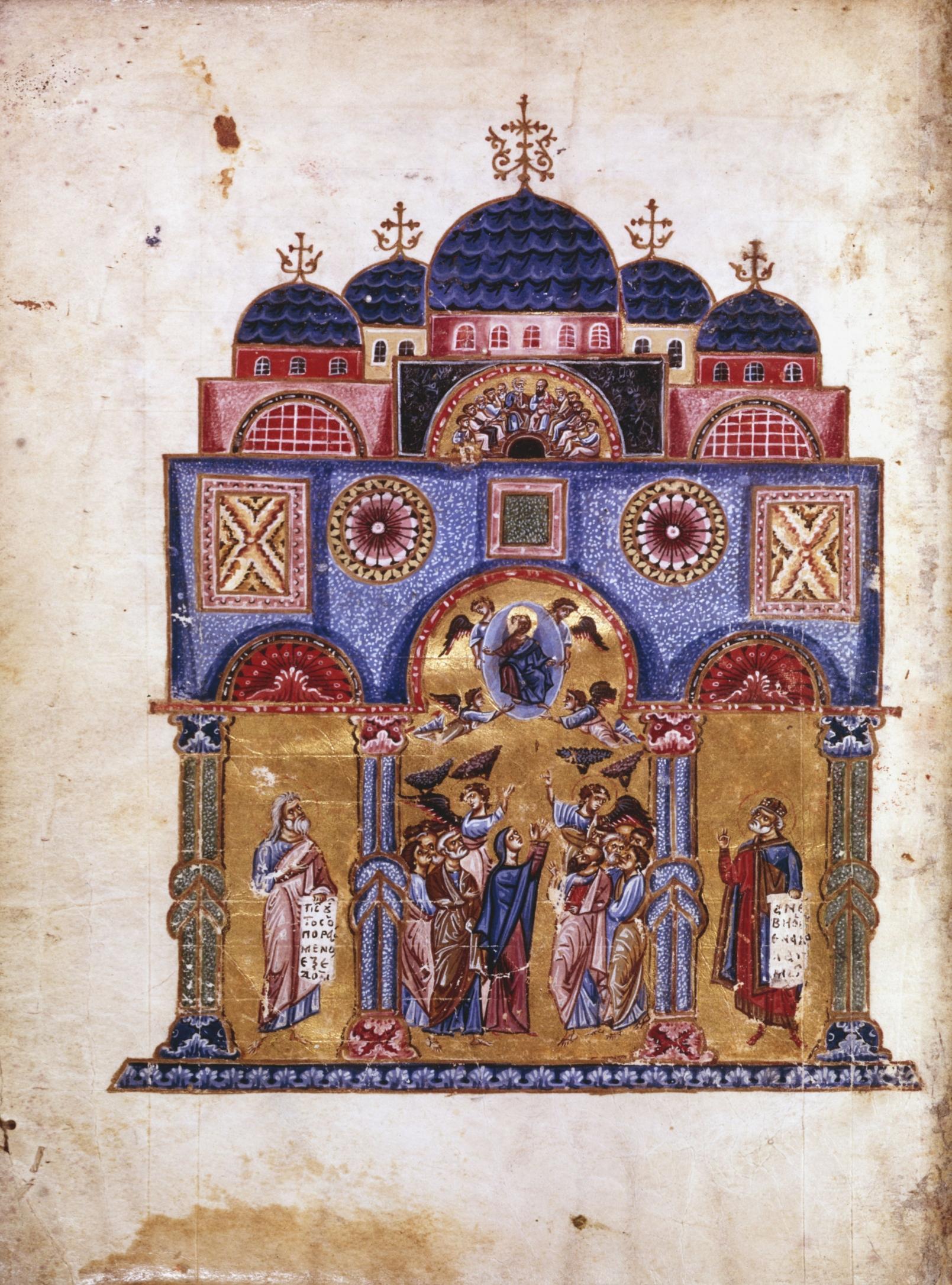 Beliefs of the Serbian Orthodox