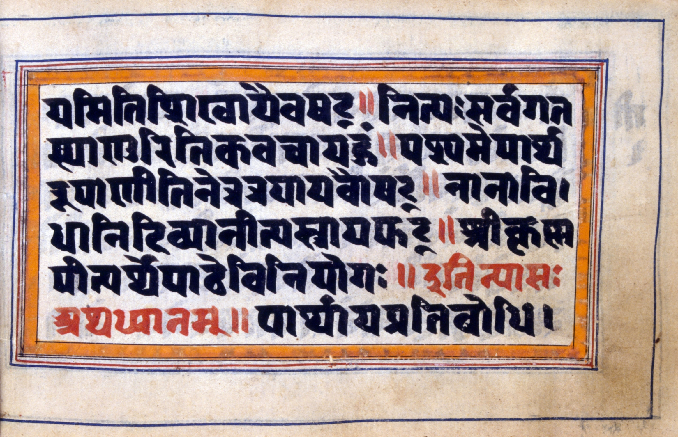 How to Learn the Hindi Alphabet Through Tamil