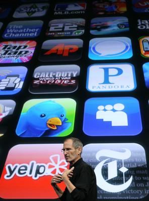 Why Are My Apps Not Appearing in iTunes? | Chron com
