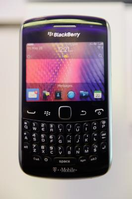 How to Reset a Blackberry Curve When It Doesn't Turn On | It