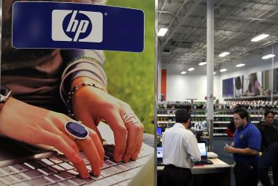 How to Use an HP System Recovery Disc   It Still Works