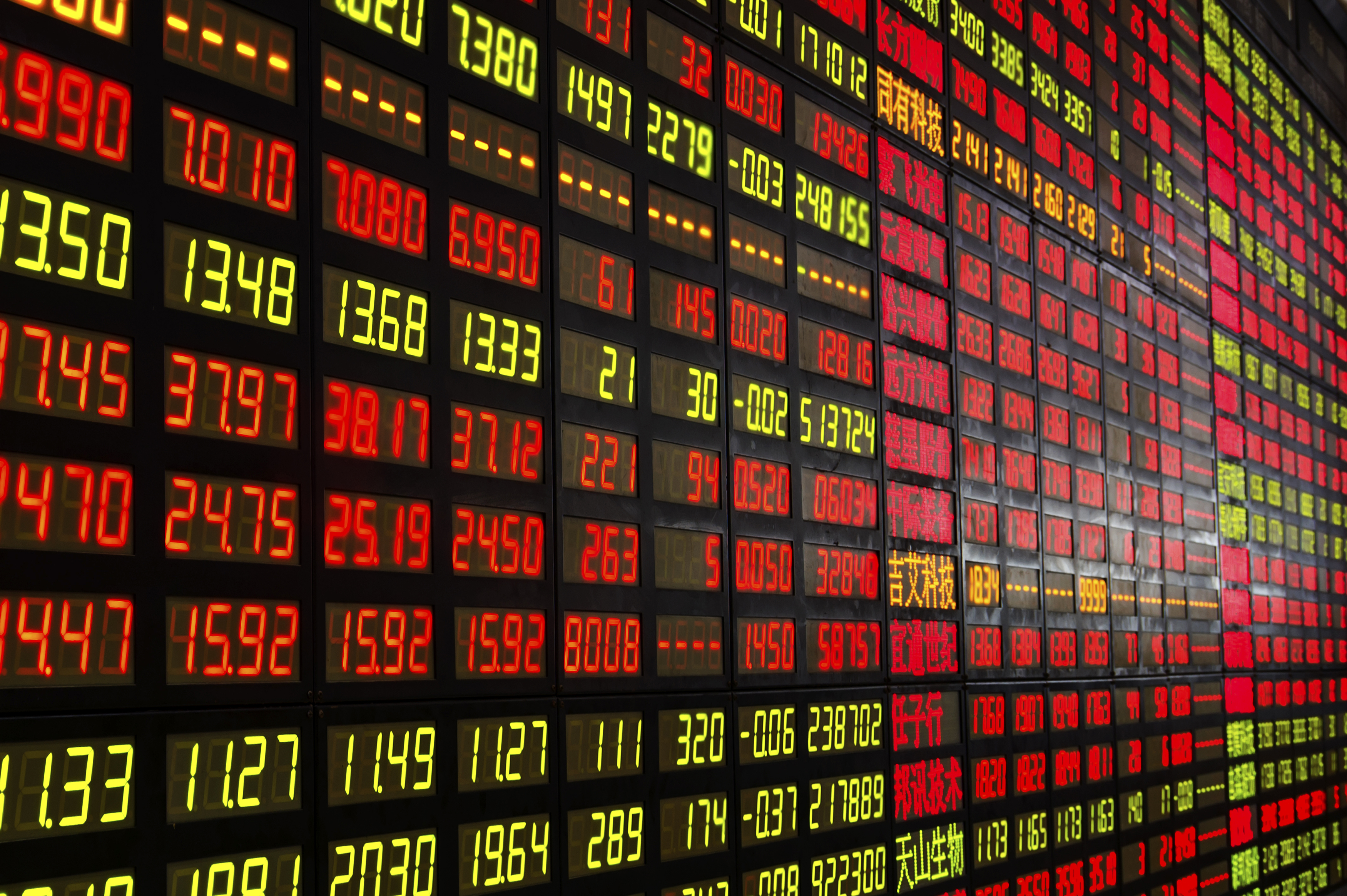 How to Install a Real-Time Stock Ticker on Your Desktop