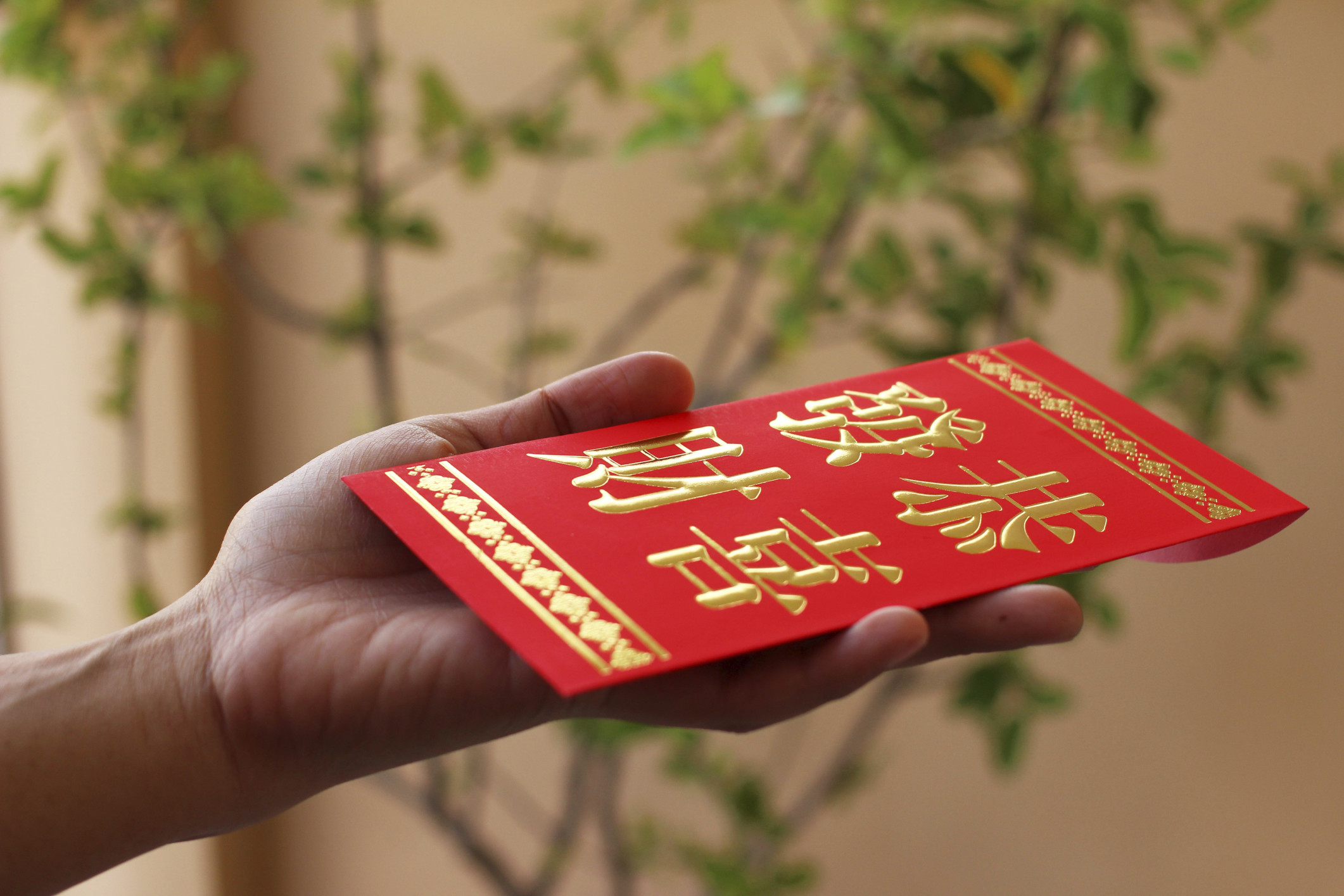 What Is An Appropriate Gift For A Chinese Wedding Our Everyday Life